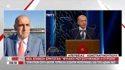 Απειλές Ερντογάν για «γκιλοτίνα» κατά Γαλλίας - «Στην ΕΕ ζουν 6 εκατ. Τούρκοι, 35 εκατ. μουσουλμάνοι»