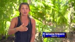 Μαριαλένα: Δεν έχουμε πάθος καθόλου, αφήστε τους Κόκκινους και τον Σάκη να πάνε Πούντα Κάνα