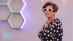 Η Νάντια αποπνέει πλέον έναν αέρα αλλαγής και διαφορετικότητας