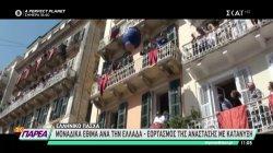 Ελληνικό Πάσχα: Μοναδικά έθιμα - Εορτασμός της Ανάστασης με κατάνυξη