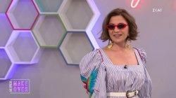 Πηνελόπη - το νέο fashion icon