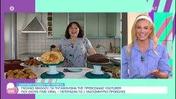 Γκόλφω Νικολού: Τα τηγανόψωμα της Πρεβεζάνας YouTuber που έχουν γίνει viral