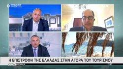 Η επιστροφή της Ελλάδας στην αγορά του τουρισμού