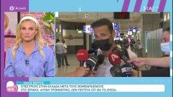 Ο Νίκος Βέρτης επέστρεψε στην Ελλάδα μετά τους βομβαρδισμούς στο Ισραήλ