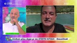 Σύνδεση μέσω Skype με τον Ατζούν Ιλιτζαλί