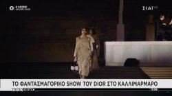 Το φαντασμαγορικό show του οίκου Dior στο Καλλιμάρμαρο