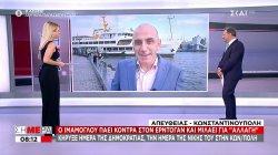Ο Ιμάμογλου πάει κόντρα στον Ερντογάν και μιλάει για