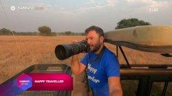 Trailer - Το ταξίδι μας στην Ουγκάντα συνεχίζεται