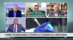 Οι Α. Εξαδάκτυλος και Ε. Μανωλόπουλος για τα προνόμια και τη χρήση μάσκας