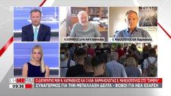 Μανωλόπουλος - Καπραβέλος: Συναγερμός για την μετάλλαξη Δέλτα - Φόβοι για νέα έξαρση