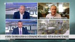 Μανωλόπουλος: Η πορεία των εμβολιασμών και οι επικίνδυνες μεταλλάξεις - Πότε θα βγάλουμε τις μάσκες
