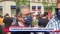 Τα μηνύματα των πολιτικών αρχηγών της αντιπολίτευσης που συμμετείχαν στις απεργιακές κινητοποιήσεις