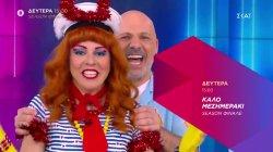 Trailer - Ο Νίκος Μουτσινάς, η Βάνια και οι Alcatrash μας προσκαλούν στην πιο fun τηλεοπτική μετάδοση του καλοκαιριού!