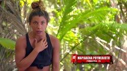 Μαριαλένα: Μήπως οι αμίγκος κάνουν παρέα την Ελένη για τις ψήφους;