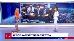 Ένταση μεταξύ Τσίπρα – Τασούλα στη Βουλή