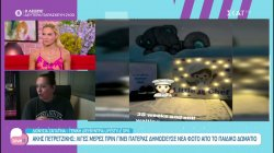 Σύνδεση με την Διονυσία Ζαπατίνα Γενική Διευθύντρια του Lifestyle DPG