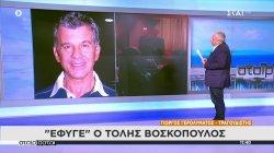 Γερολυμάτος: Μοναδικός ο Τόλης, ο Έλληνας Έλβις – Γιατί οι μιμητές του... έσπαγαν τα δόντια τους!