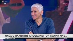 Ο Π. Γιαννάκης και ο Δ. Παπανικολάου για τον Γιάννη Αντετοκούμπο