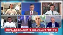 Νέες απειλές Ερντογάν για γεωτρήσεις και σεισμικές έρευνες σε Μεσόγειο και Κύπρο