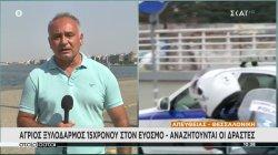 Θεσσαλονίκη: Άγριος ξυλοδαρμός 15χρονου στον Εύοσμο - Αναζητούνται οι δράστες