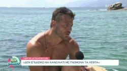 Γ.Αγγελόπουλος : Έχω να μιλήσω με τον Ατζούν από τον τελικό του Survivor