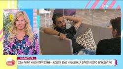 Big Brother: Όλα όσα έγιναν στο χθεσινό επεισόδιο