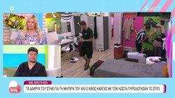 Όσα έγιναν στο χθεσινό επεισόδιο του Big Brother - Στη παρέα του Love it ο κολλητός του Στηβ