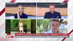 Επίθεση με βιτριόλι-Δικηγόρος Ιωάννας: Η σιωπή και η προετοιμασία της 37χρονης «δείχνει» συνεργούς