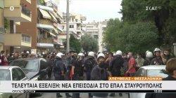 ΕΠΑΛ Σταυρούπολης: Καταγγελία μαθήτριας ότι δέχθηκε επίθεση από τους κουκουλοφόρους μέσα στο σχολείο