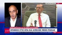 Νέα πρόκληση Άγκυρας για Τριπολιτσά: Δεκάδες χιλιάδες Τούρκοι δολοφονήθηκαν πριν 200 χρόνια