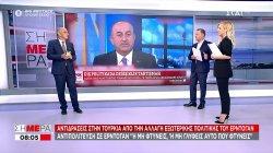 Αντιδράσεις για τη στροφή Ερντογάν στην εξωτερική πολιτική: «Μη γλείφεις εκεί που φτύνεις»