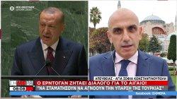 Διάλογο για το Αιγαίο ζήτησε ο Ερντογάν στον ΟΗΕ- Παράπονα για τον «αδικημένο» Τατάρ