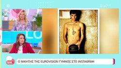 Ο νικητής της Eurovision γυμνός στο Instagram