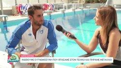 Μάριος Καπότσης: Σαν όνειρο που πήραμε το αργυρό μετάλλιο στους Ολυμπιακούς Αγώνες