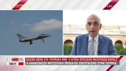 «Ενόχληση» Τουρκίας με ανακοίνωση Μητσοτάκη για αγορά μαχητικών Rafale: Τι γράφουν τα τουρκικά ΜΜΕ