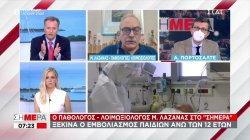 Λαζανάς σε ΣΚΑΪ: Σκεφτείτε να υπάρχει κρίση στο Αιγαίο και λόγω Covid να γυρίσει πίσω το πλοίο