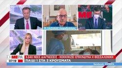 Λαζανάς σε ΣΚΑΪ: Αποφάσεις για εκταφές για να διαπιστωθεί αν πέθαναν από Covid – Είμαστε τρελοκομείο