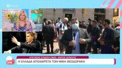 Η Ελλάδα αποχαιρετά τον Μίκη Θεοδωράκη