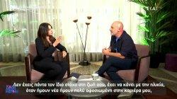 Συνέντευξη με την Μόνικα Μπελούτσι