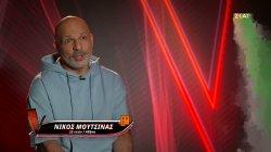 Ο Νίκος Μουτσινάς στο Voice! | The Voice of Greece | 19/09/2021