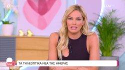 Η Ιωάννα Μαλέσκου απαντάει στις φήμες για το μέλλον της εκπομπής της