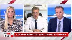 Σκέρτσος: Δίδυμο στο υπουργείο Πολιτικής Προστασίας- Υπερβατικές επιλογές με τεκμήριο αποτελεσματικότητας