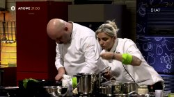 Top Chef | Trailer | 27/09/2021