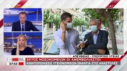 Γιαννάκος - ΠΟΕΔΗΝ: 10.000 οι αναστολές - Πολλοί συνάδελφοι εμβολιάστηκαν υπό το φόβο τους