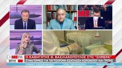 Βασιλακόπουλος-ΣΚΑΪ: Αναγκαίο το εμβόλιο της γρίπης- Τι ισχύει αν συνδυαστεί με τρίτη δόση
