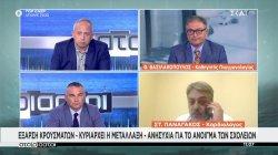 Βασιλακόπουλος - Παναγάκος: Έξαρση κρουσμάτων - Κυριαρχεί η μετάλλαξη