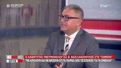 Βασιλακόπουλος σε ΣΚΑΪ: Δεν θα υπάρξει ασφάλεια με το άνοιγμα των σχολείων