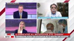 Βατόπουλος: Πιθανή η αύξηση των κρουσμάτων σε παιδιά