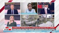 Βατόπουλος- ΣΚΑΪ: Τι συμβαίνει με την Βόρεια Ελλάδα- Γιατί έχουμε πιο πολλά κρούσματα κορωνοϊού