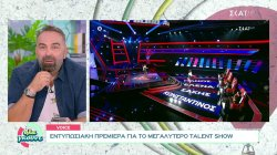 Voice: Εντυπωσιακή πρεμιέρα για το μεγαλύτερο talent show